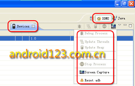 android ddms debug