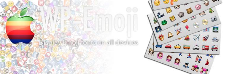 在你的博客里显示 Emoji 表情:WP-Emoji