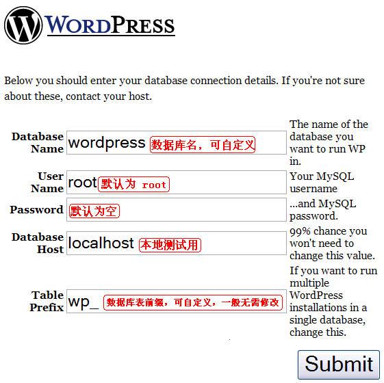 创建 wp-config.php 文件