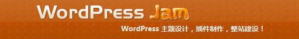 WordPress JAM