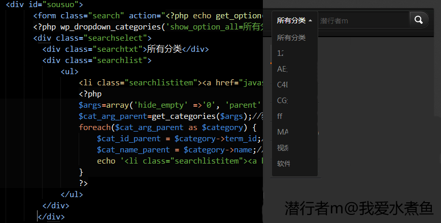 输出模拟下拉列表代码和样式效果