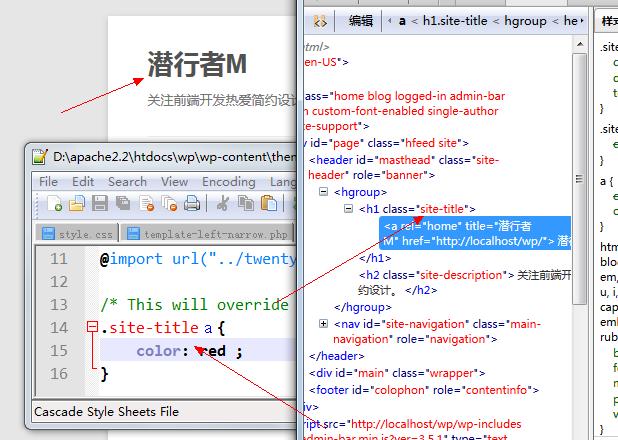 查找结构修改子主题的 CSS