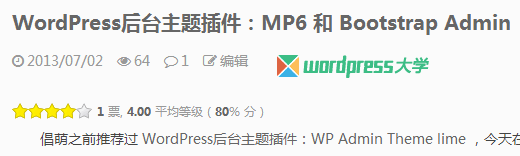 post-ratings-wpdaxue_com