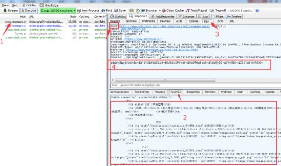 火车采集器V9.7只POST分页采集规则案例详解_爬虫软件技术与爬虫软件网页数据采集器门户